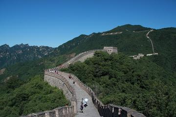 Passeio Privado: Grande Muralha em...
