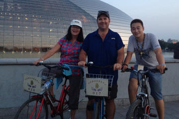 Private Beijing Bike Tour at Night