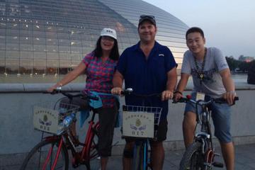 Private Fahrradtour durch Peking bei Nacht