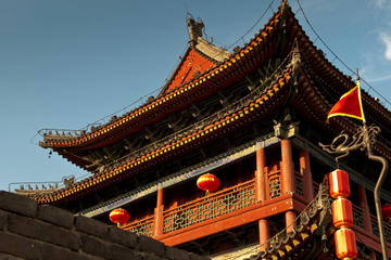 Private Tour: Best of Xi'an Day Trip...