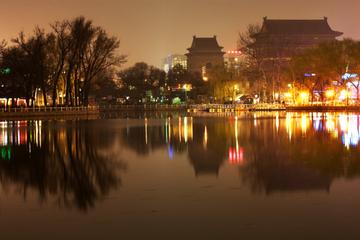 Spaziergang bei Nacht in kleiner Gruppe durch Peking