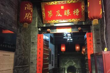 Xi'an City Wall Night Tour With Brewery Bar and Arab Shisha Experience