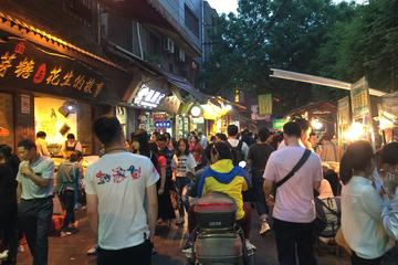 Xi'an Evening Running Tour