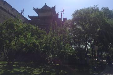 Xi'an Morning Running Tour