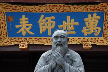 Private City Wall & Confucius Temple - Expert Guided Walking Tour