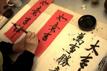 Private Traditional Chinese Calligraphy Experience
