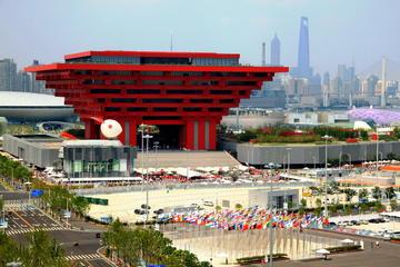 Recorrido a pie de arte moderno: Museo de Arte de China