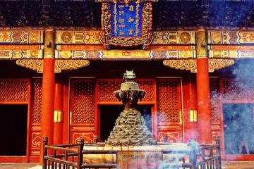 Private Beijing Classic Tour and Leisure Time at Houhai