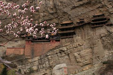Private Datong Day Tour: Hanging Temple & Yungang Grottoes