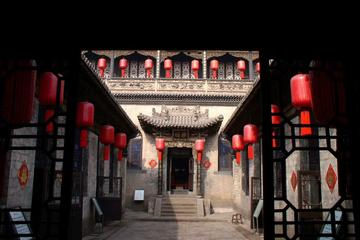 Private Day Tour from Taiyuan: Qiao Family and Pingyao Ancient City