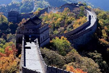 Private Day Tour:Mutianyu Great Wall with Lunch at the School House