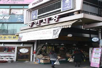 Food & Culture Academy - Korean