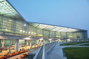 Private Arrival Transfer - From Airport to Hotel in Kolkata
