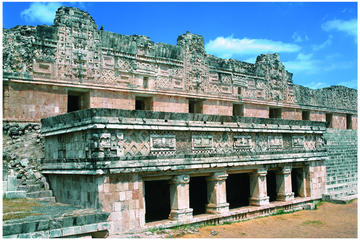 Uxmal Ruins Entrance Ticket