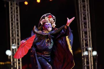 Sichuan Opera Show with Hotel Pickup and Dropoff