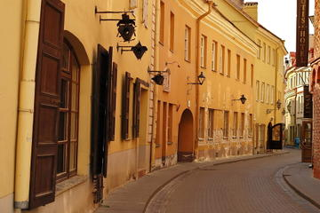 Vilnius Walking Tour: Old Town...