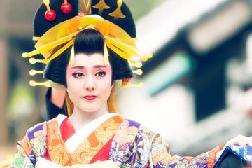Afternoon Pass for Edo Wonderland Nikko Edomura