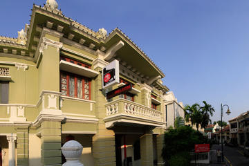 Asia Camera Museum Admission Ticket