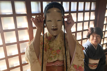 Noh Theater Experience in Tokyo