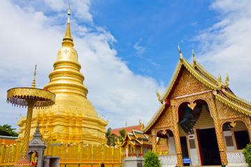 Private Führung: Tagesausflug mit Zug nach Lamphun von Chiang Mai