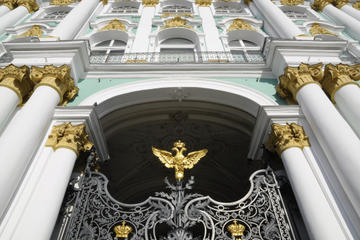 Excursão Privada: Destaques da Cidade de São Petersburgo