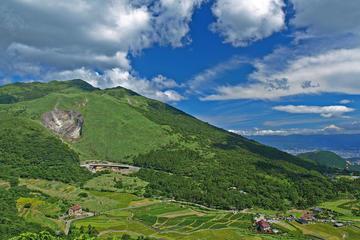 プライベート ツアー:台北発、陽明山国家公園へ…