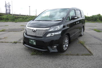 Private Arrival Transfer: Osaka Airports to Kyoto