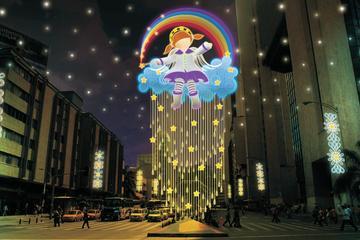Combo Tour: Christmas Lights and...