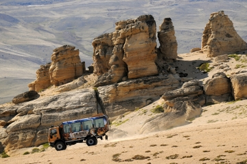 El Calafate Off-Road Tour im ...
