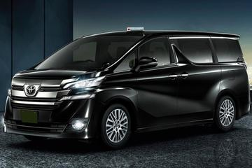 Private Departure Transfer :  Yokohama City to Narita International Airport