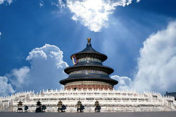Beijing Forbidden City and Temple of Heaven Day Tour from Guangzhou...