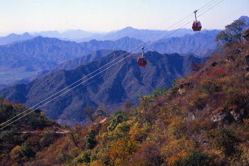 Beijing Mutianyu Great Wall Cable Car Tickets