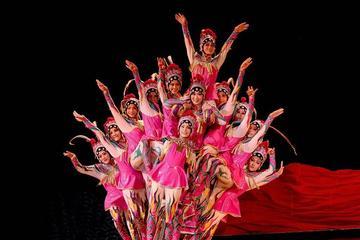 Billet pour un spectacle acrobatique du théâtre Chaoyang