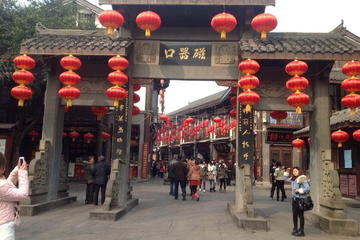 Chongqing Port Arrival Transfer including Half-Day Sightseeing and...