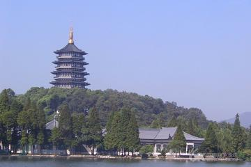 Cultural Hangzhou Day Tour: Leifeng Pagoda, China National Silk Museum, and Qinghefang Cultural Street