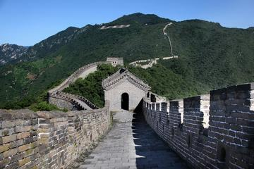 Day Trip to Beijing from Shanghai by Air including Private Great Wall...