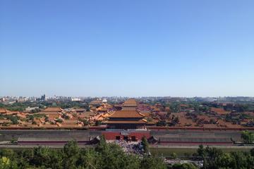 Excursão de dia inteiro em Pequim: Cidade Proibida, Praça Tiananmen e...