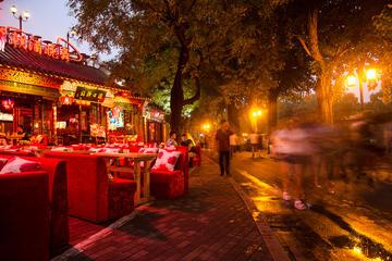 Excursão Noturna em Pequim