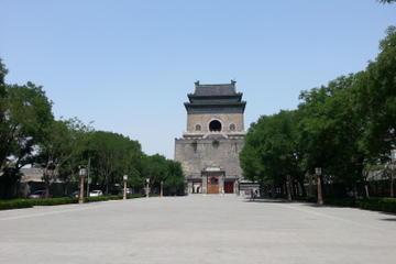 Half-Day Cultural Tour in Beijing: Nanluoguxiang, Beijing Duck Dinner and Peking Opera Show