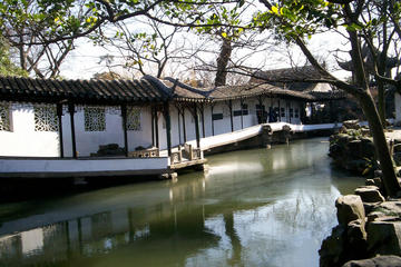 Private Tour: Suzhou Gardens, Pingjiang Road and Canal Boating From...