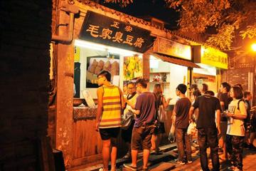 Small Group Nightlife Tour with Local Expert in Beijing