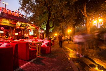 Tour de la vie nocturne à Pékin