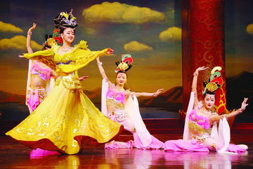 Xi'an Tang Dynasty Show Including Hotel Transfers
