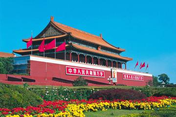 Beijing Downtown One Day Private Tour(8hours)