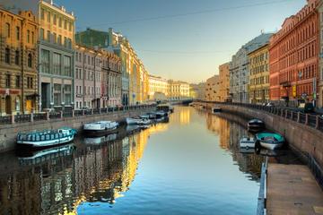Excursão Terrestre em São Petersburgo: Cruzeiro Privado pela Cidade e...