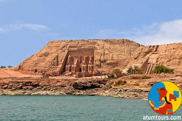Luxor To Aswan by Private Van including all Sightseeing on the way