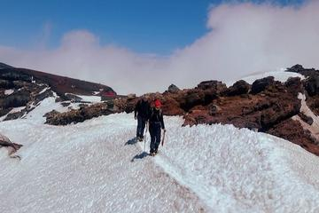 Mount Fuji Snow Climb Introduction to Mountaineering