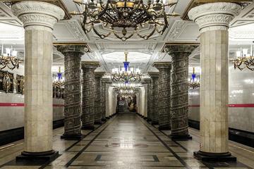 Saint Petersburg Metro Tour