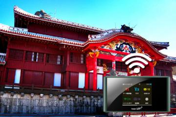 Japan 4G LTE Unlimited WiFi Hotspot Rental at Naha Airport