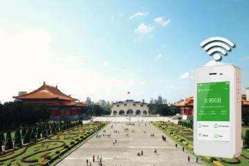 Taiwan 4G LTE Unlimited WiFi Hotspot Rental at Taipai Songshan Airport